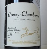 Gevrey Chambertin 2011 no sulfites added