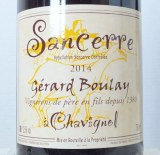 Sancerre Tradition rouge 2014