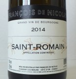 Saint Romain blanc 2014 without added sulphites