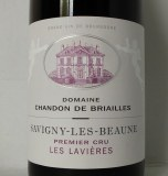 Savigny Lavières 1er cru 2015 without sulfites added